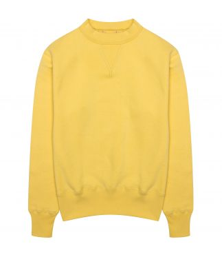 Толстовка Sweat Yellow